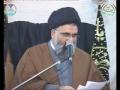 QA Ager Aurat Ko Uska Shohar Deeni Fraiz Anjam Na Dainey Dey Tu Kia Karna Chahye? by Syed Jawad Naqvi - URDU