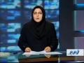 Arbaeen day news Iran - 3 January 2013 - English