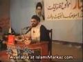 [05] فلسفہِ قیامت Falsafa-e-Qayamat by Agha Jawad Naqvi - Urdu