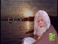 [01] Serial - Behlol e Dana - Urdu