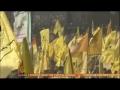 Fatah rally in Gaza looks to spark Palestinan unity - English