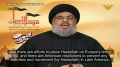 Hezbollah Leader to U.S. & israel: Conspire All You Want, All Plots Will Fail - Arabic sub English