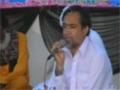 Short Introduction of Idaara-e-Tarveej-e-Soazkhwani - Ustaad Sibte Jaafar Zaidi - Urdu