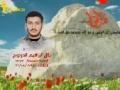 Martyr Bilal Darnooh (HD)   من وصية الشهيد بلال ابراهيم الدرنوح - Arabic