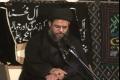 05 - Surah e Dahar - 2012 - Allama Syed Aqeel ul Gharavi Rizvi - Urdu