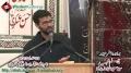 چہلم  Shaheed Saeed Haider - Tarana Br. Atir Haider - 5 Jan 2013 - Urdu