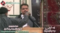 چہلم  Shaheed Saeed Haider - Speech Zahid Ali Zahidi - 5 Jan 2013 - Urdu