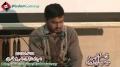 چہلم  Shaheed Saeed Haider - Salaam by Br. Muhammad Mesum - 5 Jan 2013 - Urdu