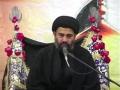 [04] Muharram1434 - Maqame Abuwwat Aur Aaj Ka Insan - H.I. S. Ahmed Iqbal Rizvi - Urdu