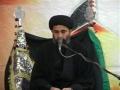 [05] Muharram1434 - Maqame Abuwwat Aur Aaj Ka Insan - H.I. S. Ahmed Iqbal Rizvi - Urdu