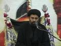 [09] Muharram1434 - Maqame Abuwwat Aur Aaj Ka Insan - H.I. S. Ahmed Iqbal Rizvi - Urdu
