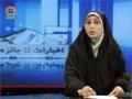 [07 Jan 2013] Program اخبارات کا جائزہ - Press Review - Urdu
