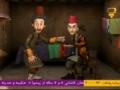 [09] حکایات سعدی - پیش کشی Hikayat Saadi - Farsi