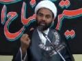 [01] Safar 1434 A.H - WILAYAT Aur BARA AT, Karbala ki Roshni Mein - Agha Jaun - Urdu