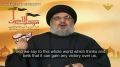 The REAL SOURCE of Hezbollah Power - Arabic sub English