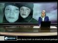 Ruyati Binti Sapubi - An Indonesian Maid in Saudi Arabia Beheaded on June 18 English