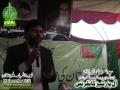 [26 Dec 2012] Ending Speech Br. Nasir Abbas Shirazi - S. Political affairs - All Parties conference - Urdu