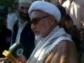 [11 Jan 2013] Interview H.I. Mirza Yusuf Hussain - about Quetta Blasts - Urdu