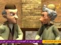 [10] حکایات سعدی - همسایه Hikayat Saadi - Farsi