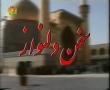 Nahjul Balgaha short lectures - By Maulana Syed Ehtesham Zaidi - Part 1 - Urdu