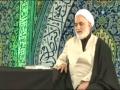 درسهایی از قرآن: همسران پیامبر - Farsi