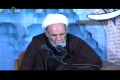 سخنرانی آیت الله تهرانی - شرح خطبه منا Ayatollah Tehrani speech - Farsi