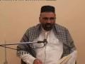[16] Asraar-e-Hajj - Hajj 2007 - Ustad Syed Jawad Naqavi - Urdu
