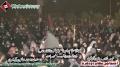[12 Jan 2013] Karachi Dharna - Speech H.I. Raja Nasir Abbas - Urdu