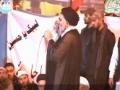 [CLIP] تشعیّو کو اپنا تحفّظ خود کرنا ہو گا Taashion ko apna Tahaffuz khud karna ho ga - Urdu