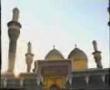 Zyarat - Imam Musa Kazim a.s. and Imam Muhammad Taqi a.s. Shrine - Arabic