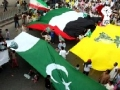 *DOCUMENTARY* : Sanehay e Dhok Sayyadan Rawalpindi - 06 Muharram 2012 ALBALAGH - Urdu