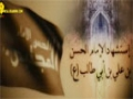 Tenadik Ahbabak - AL-Akraf (HD)   تناديك أحبابك - الشيخ حسين الأكرف Arabic