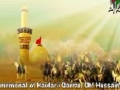 Oh! My Dear, oppressed Hussain! - Islamic Invitation Turkey - Turkish sub English