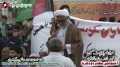 [12 Jan 2013] Karachi Dharna - Speech H.I. Mirza Yusuf Hussain - Day - Urdu