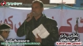 [13 Jan 2013] Karachi Dharna - Noha by Brother Ali Deep Rizvi - Urdu