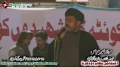 [13 Jan 2013] Karachi Dharna - Speech Mulana Mir Abbas - Urdu