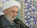 [04] شرح دعای مکارم الاخلاق - سخنرانی آیت الله ناصری - Farsi