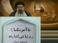 [18 Jan 2013] Tehran Friday Prayers آیت للہ سید احمد خاتمی - Urdu