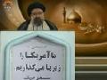[18 Jan 2013] Tehran Friday Prayers آیت للہ سید احمد خاتمی - Urdu