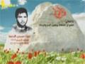 Martyr Eid Subhi AL-Khansa (HD)   من وصية الشهيد عيد صبحي الخنسا - Arabic