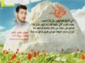 Martyr Ghassan Ali Ghanem (HD)   من وصية الشهيد غسان علي غانم - Arabic