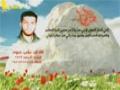 Martyr Fadi Ali Aboud (HD)   من وصية الشهيد فادي علي عبّود - Arabic