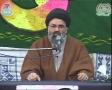 [08] حضور امت در میدان عمل Historical victory of the Nation of Pakistan - Ustad Syed Jawad Naqavi- Urdu