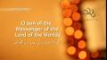 [04][MONDAY] Ziarat of Imam Hasan (a.s) & Imam Hussain (a.s) - Arabic sub English