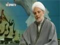 Diálogo Abierto - Imam Reza (P) el protector - Spanish