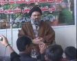 [09] حضور امت در میدان عمل Historical victory of the Nation of Pakistan - Ustad Syed Jawad Naqavi- Urdu