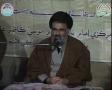 [10] حضور امت در میدان عمل Historical victory of the Nation of Pakistan - Ustad Syed Jawad Naqavi- Urdu