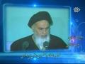 [03] آب و آیینه Excerpts from the speeches of Imam Khomeini (r.a) - Farsi