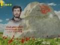 Martyr Mohsen Hussein Zrayk (HD) | من وصية الشهيد محسن حسين زريق - Arabic