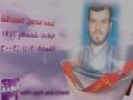 Martyrs of January (HD)   شهداء شهر كانون الثاني جزء 3 - Arabic